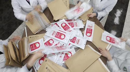韩下周起按出生年度实施口罩限购制 购买需持有效证件