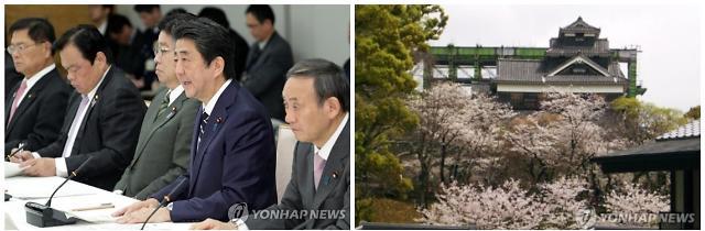 [김호이의 사람들] 일본 입국 제한에 막막해진 한국인 유학생들