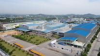 SKC系列のKCFT、第5工場の増設…電気車バッテリー市場の先取り