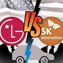 SKイノベーション、LG化学と交渉模索... 出口戦略を探す