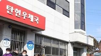 Hàn Quốc, Chế độ mua khẩu trang theo ngày