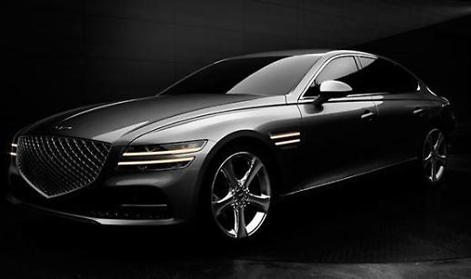 Thương hiệu hạng sang của Genesis tiết lộ phiên bản nâng cấp của dòng Sedan tại Hàn Quốc