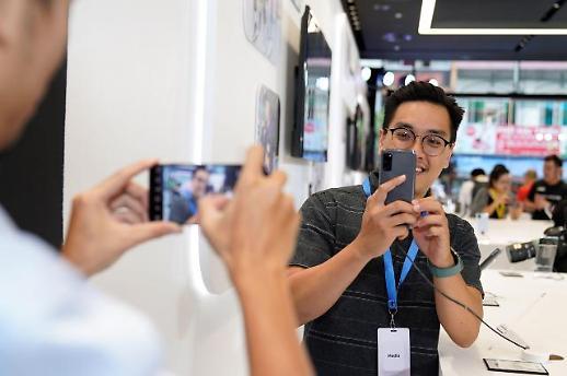 三星电子新旗舰Galaxy S20系列在全球20个国家面市