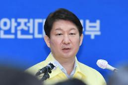 .[Coronavirus] Daegu mayor rejects cash donation from Shincheonji religious group.