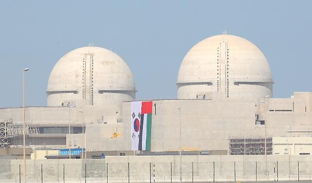 UAE 바라카 원전 연료 장전…이달 말 시운전