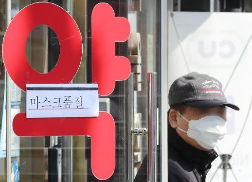 韩国9日起实名限购口罩 韩总理呼吁公众积极配合