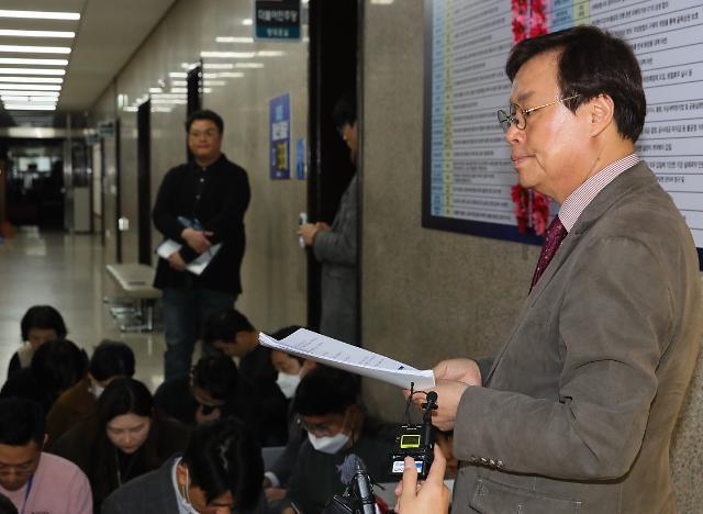 민주, 안산단원을에 조국백서 김남국 전략공천…금천에 최기상