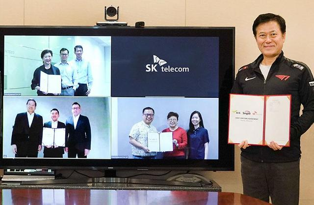 SK Telecom partners with Singtel and AIS to set up gaming joint venture