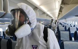 .【新冠肺炎】大部分飞机停飞 航空行业最少损失5万亿韩元销售额.