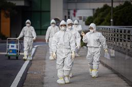.【新冠疫情】韩新冠确诊病例共计7313例 潜伏期疑似患者接连确诊.