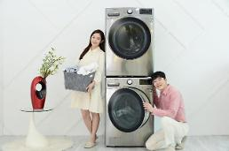 .LG releases hassle-free smart washing machine-dryer duo.