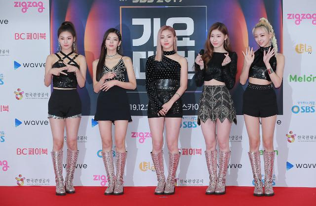 Teenange girl band ITZY vows to show mature look through new album