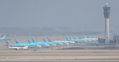 [Coronavirus] S. Korea discusses possible measures to restrict entry by foreign travelers