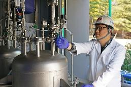 .KEPCO succeeds in storing large amount of liquid hydrogen fuel with new technology.