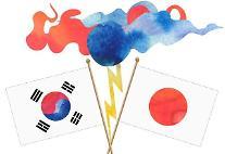 [イ・ジェホのコラム] 韓日の「敵愾心を煽る政治」をやめよう
