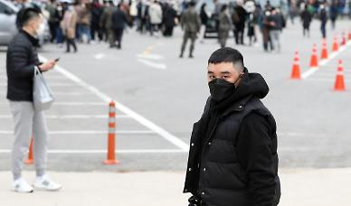 Seungri joins frontline military boot camp for mandatory military service.