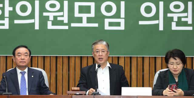 민생당, 4·15 총선 인재영입...김유정 전 의원 등 6명