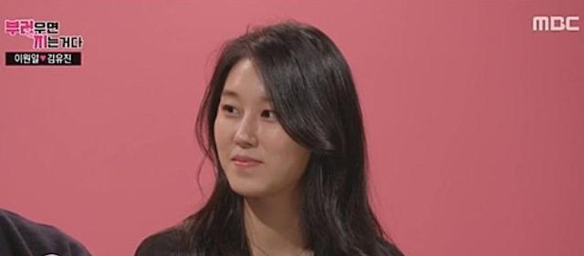 이원일 예비신부 김유진 PD 누구?