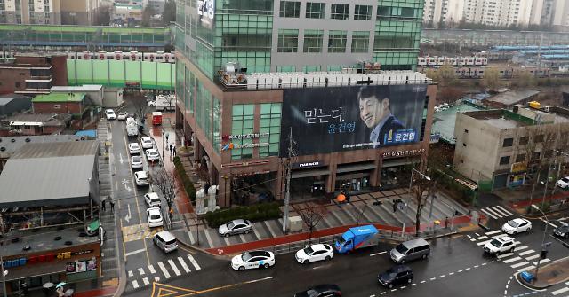 [코로나19]구로콜센터, 서울 대규모감염 진원지 되나...서울시·방역당국 초긴장