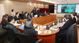 .韩日举行第八次出口管理政策对话会.