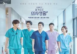 .韩影视界难逃疫情影响 多部作品推迟拍摄.