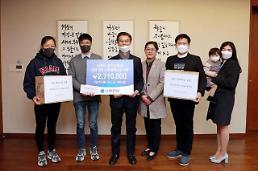 .三育大学中国留学生向大邱捐赠1004只儿童口罩.