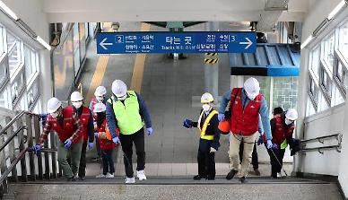 [Coronavirus] Mass infection at call center fuels health scare in Seoul