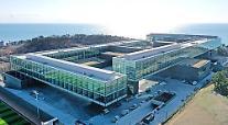 現代自グループの慶尚北道研修院2ヵ所、コロナ治療施設で提供