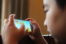 .新冠疫情令户外活动减少 手机游戏趁机得利.