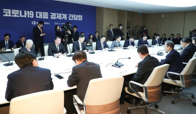 文 대통령, 18일 경제계 간담회 개최 예정…지난달 이어 두 번째
