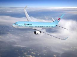 .大韩航空建议客机乘务员休假外籍飞行员无薪休假.