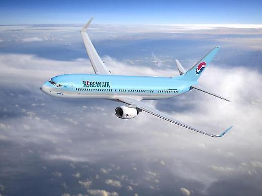 大韩航空建议客机乘务员休假外籍飞行员无薪休假