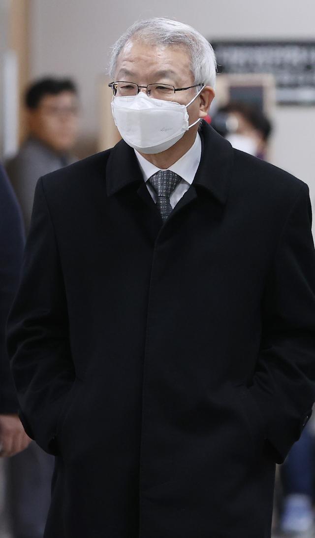 코로나로 연기된 '사법농단' 양승태 재판 19일 만에 재개