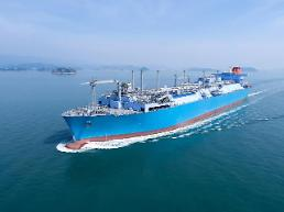 .Daewoo shipyard reports net loss and reduced debt in 2019.