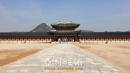 .新冠疫情致韩旅游业步履维艰 旅游收入一月间减3亿美元.