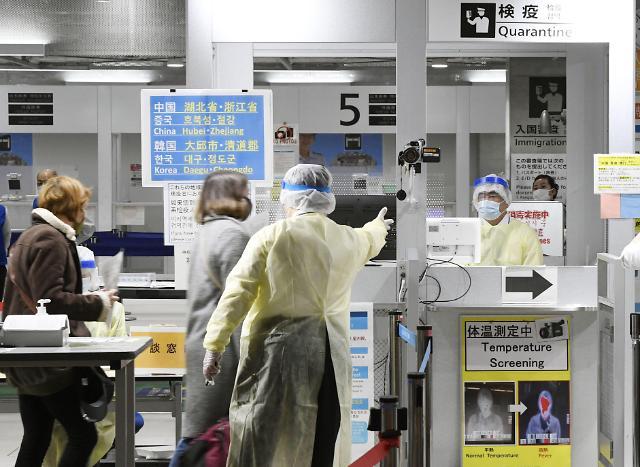 日本限制入境影响韩国农产品出口