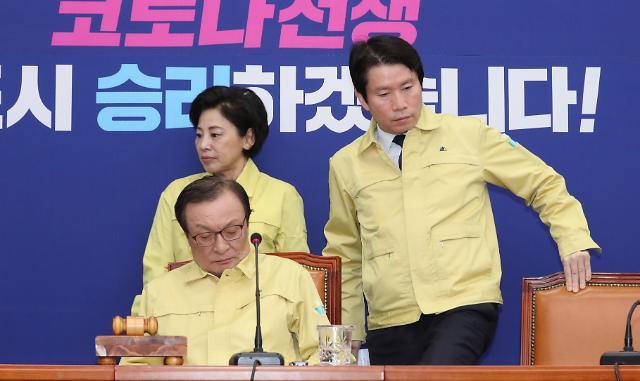 민주당, 12일 비례연합 전당원투표…사실상 참여
