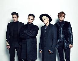 .BIGBANG四名成员与老东家YG娱乐续约.