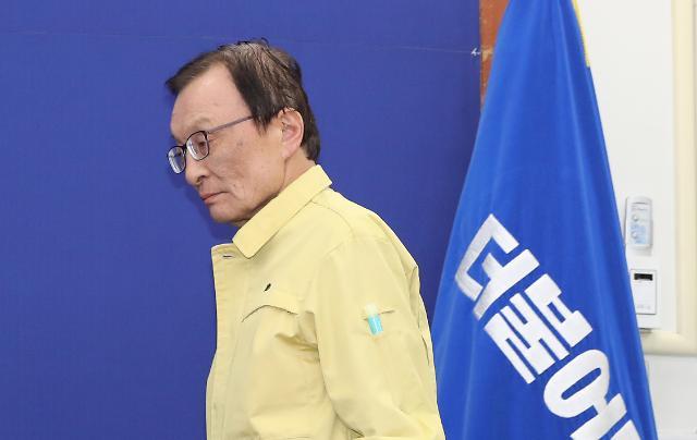 민주, 세종갑에 홍성국 전략공천…세종을은 3인 경선