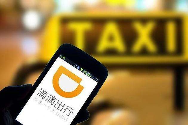 현대해상 中법인, 레노버·디디추싱과 손잡고 합자보험사 변신…중국 사업 속도