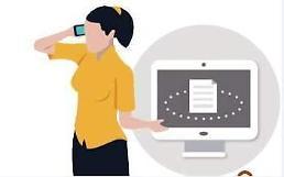 .调查:韩国四成企业鼓励员工在家办公.