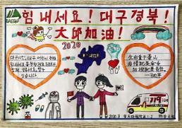 .青岛小朋友手绘漫画为韩国抗疫加油.