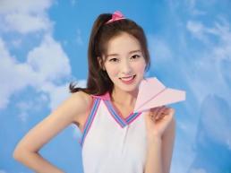 .OH MY GIRL Arin主演韩剧《少女的世界》.