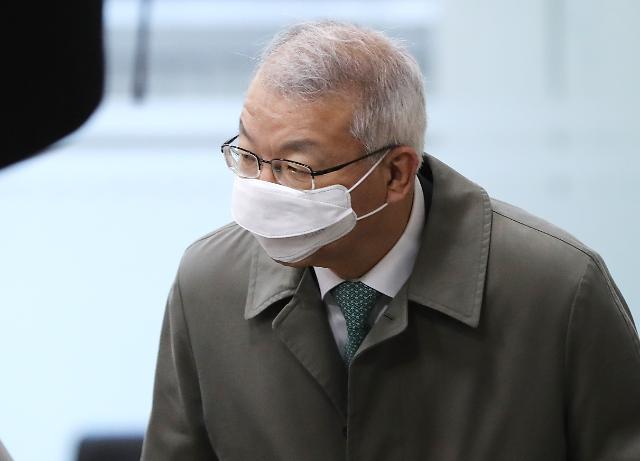 '사법농단' 양승태 재판 재개… '전 법원행정처 윤리감사관' 증인으로 출석