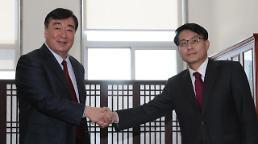 .中国驻韩大使邢海明:中方愿向韩国提供口罩等防疫物资.