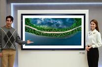 LG電子、AI搭載した2020年型OLEDテレビ大挙発売…プレミアム市場攻略に拍車