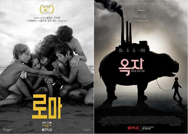 """[OTT는 진화 중] ② """"오리지널 콘텐츠, 오스카 노미네이트에 수상까지"""""""