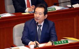 .韩国务总理:习近平仍有可能如期访韩.