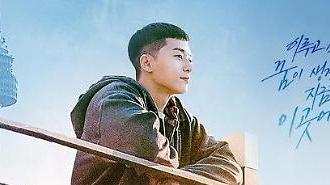 Thành viên BTS V hát OST cho bộ phim truyền hình cáp trong nước