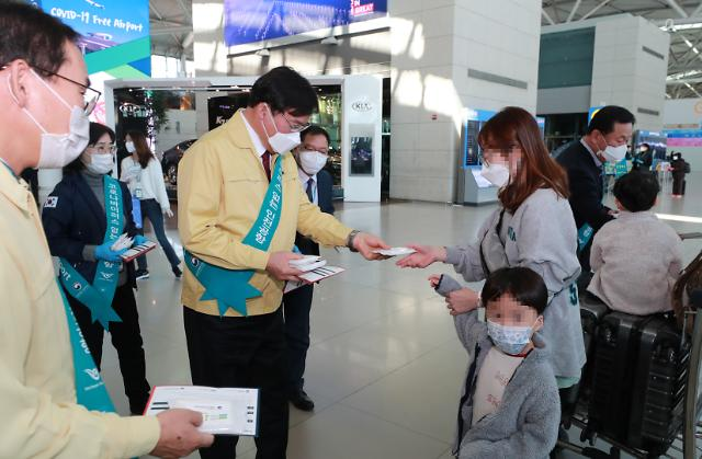 [Coronavirus] S. Korea tightens quarantine on travelers from five European countries
